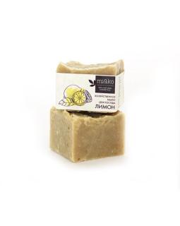 Хозяйственное мыло для посуды Лимон 175 г от MI&KO (Мико)