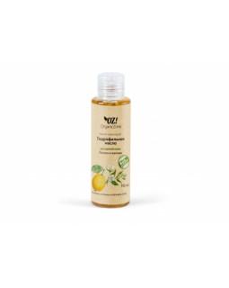 """Органическое гидрофильное масло для зрелой кожи """"Лимон и жасмин"""" от OrganicZone"""