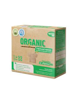 """Стиральный порошок """"Organic"""" Чистаун 1500 гр"""
