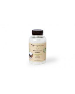 """Морская соль для ванны """"Индонезийский кокос"""" от OZ! OrganicZone (Органик Зон)"""